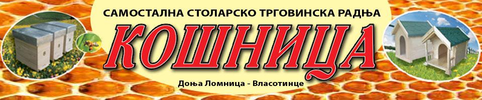 ССТР КОШНИЦА